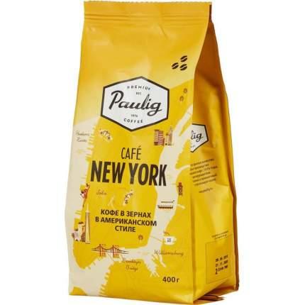 Кофе Paulig New York натуральный жареный в зернах 400 г