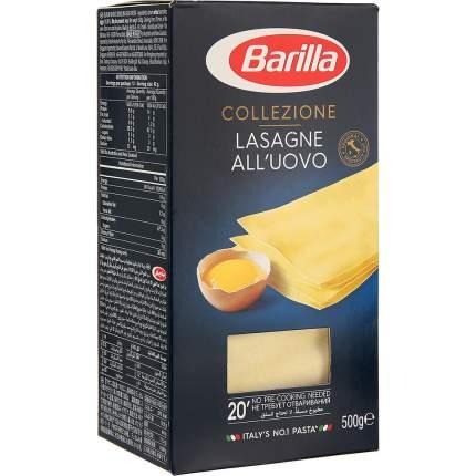 Макароны Barilla Lasagne лазанья яичная 500 г