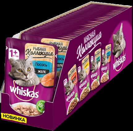 Влажный корм для кошек Whiskas Рыбная коллекция, с лососем в желе, 28шт по 85г