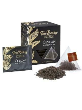 Чай черный Tea Berry Classic Цейлон 20 пак