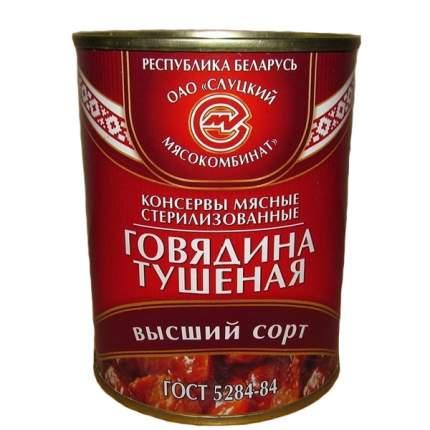 Говядина Слуцкий тушеная высший сорт 338 г