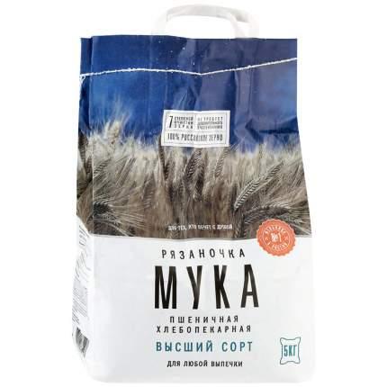 Мука Рязаночка пшеничная хлебопекарная высший сорт 5 кг