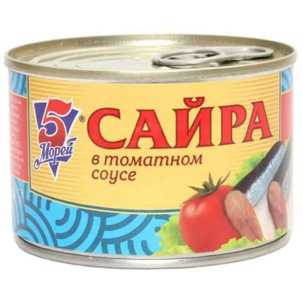 Сайра 5 морей в томатном соусе 250 г