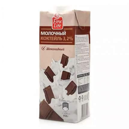 Коктейль Fine Life молочный ультрапастеризованный шоколадный 3.2% 950 г