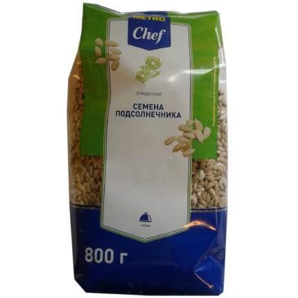 Семена Chef подсолнечника очищенные 800 г