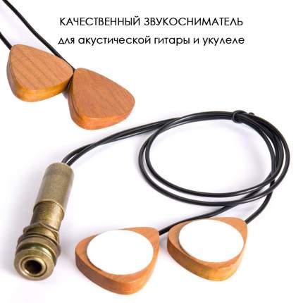 Звукосниматель The String ST-LDH-02 11,4х5х1,5 см для акустической гитары древесный