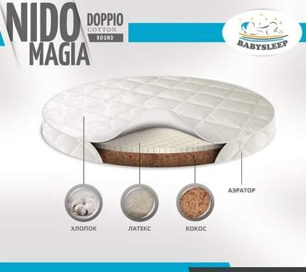Детский матрас BabySleep Nido Magia Latex Linen, 125 х 75