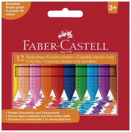 Мелки восковые Faber-Castell Jumbo Grip 12 шт.