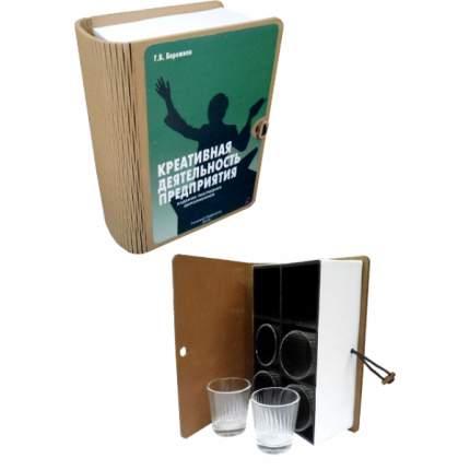 Книгасувенир Креативная деятельность предприятия (внутри стопки)