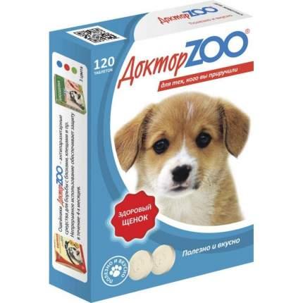 Витаминный комплекс для щенков Доктор ZOO Здоровый щенок, 60 таб