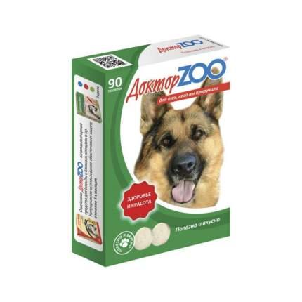 Витаминный комплекс для собак Доктор ZOO Здоровье и красота, 90 таб