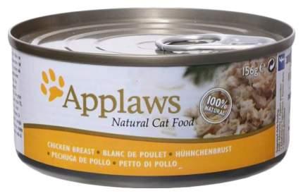 Консервы для кошек Applaws, с куриной грудкой, 70г