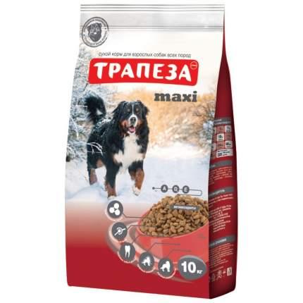 Сухой корм для собак Трапеза Макси, для крупных пород, мясо, 10кг