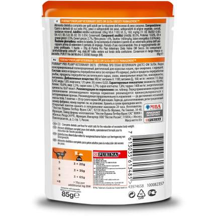 Влажный корм для кошек Pro Plan Veterinary Diets OM ST/OX Obesity Management, курица, 85г