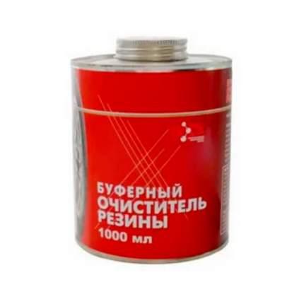 Буферный очиститель резины 1000 мл. для обезжиривания и рыхления шины БХЗ VSK-FC5E-4119