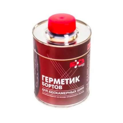 Герметик бортов 800 мл. для уплотнения между диском и бортом бескамерных шин БХЗ