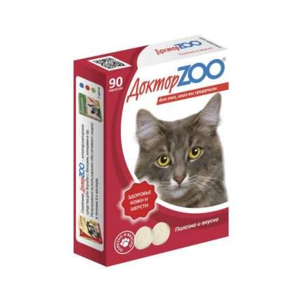 Витаминный комплекс для кошек Доктор ZOO Здоровье кожи и шерсти, 90 таб