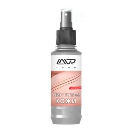 Очиститель кожи LAVR 1470-L Leather Cleaner, 0,185мл