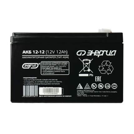 Аккумулятор для ИБП Энергия Е0201-0044
