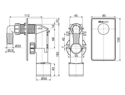 Сифон для стиральной машины, под штукатурку, белый (APS4)