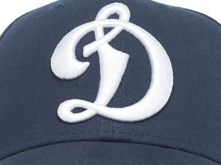 Бейсболка Atributika&Club Динамо Москва 109104 темно-синяя