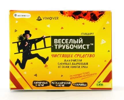 Средство для немеханической очистки от сажи и копоти Весёлый трубочист Стандарт 42 гр.