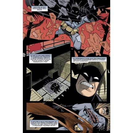 Графический роман Бэтмен. Detective Comics. И хрюкотали зелюки