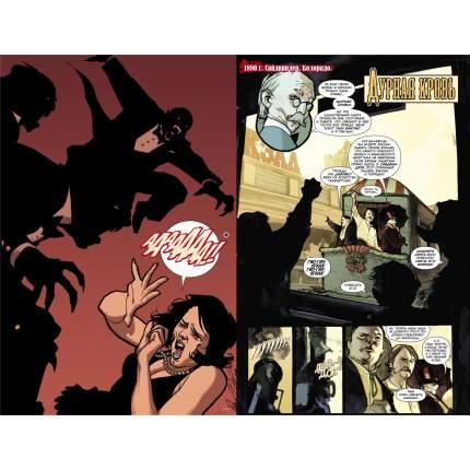 Комикс Американский вампир. Книга 1