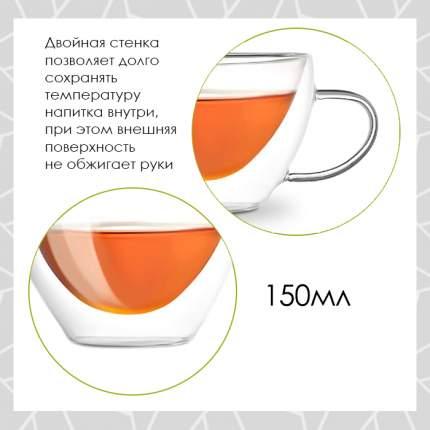 Кружка с двойными стенками, 150 мл, MARMA MM-CUP-15