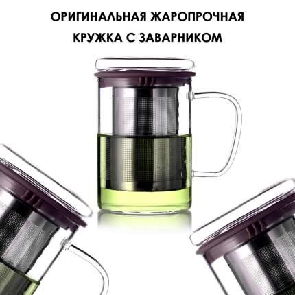 Кружка с заварочным металлическим фильтром, 450 мл, фильтр коричневый, MARMA  MM-TPT-22