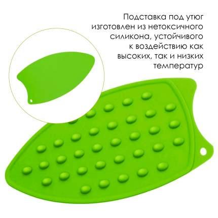 Силиконовая подставка для утюга, зеленый, 14х26,5 см, Blonder Home BH-STND2-10