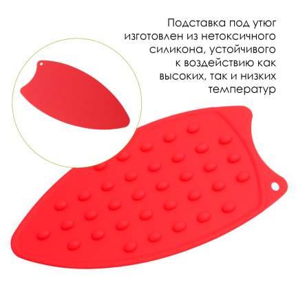 Силиконовая подставка для утюга, красный, 14х26,5 см, Blonder Home BH-STND2-16