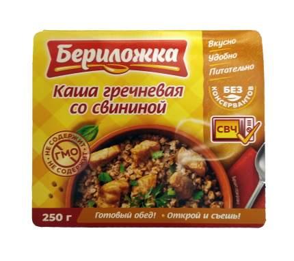 Каша Бериложка гречневая со свининой ламистер 250 г