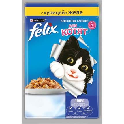 Влажный корм для котят Felix Аппетитные кусочки, курица, 85г
