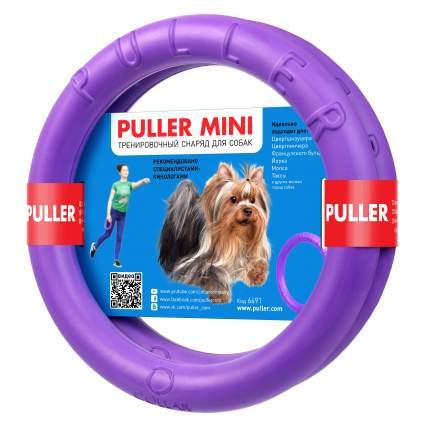 Тренировочный снаряд для собак мелких пород PULLER Mini, фиолетовый, 18 см