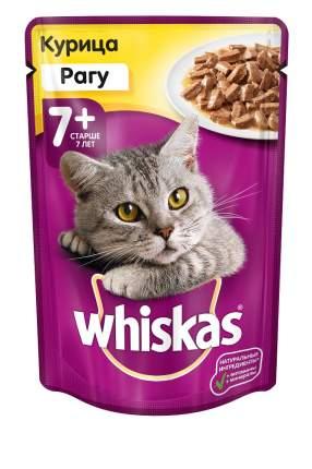 Влажный корм для кошек старше 7 лет Whiskas, рагу с курицей, 85г