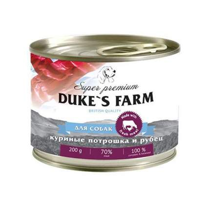 Консервы для собак DUKE'S FARM, потрошка, рубец, 200г
