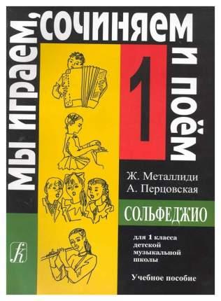 Книга Nostalgie, Популярные зарубежные мелодии в легком переложении для фортепиано. гит...