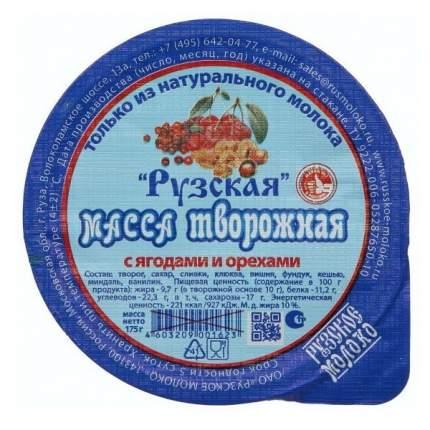 Масса творожная Рузская ягоды орехи 10 % 175 г
