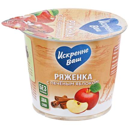 Ряженка Искренне ваш послойный с печеным яблоком и корицей 4% 120 г