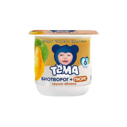 Биотворог-пюре Тёма с грушей и яблоком с сахаром с 6 месяцев 2.5% 100 г