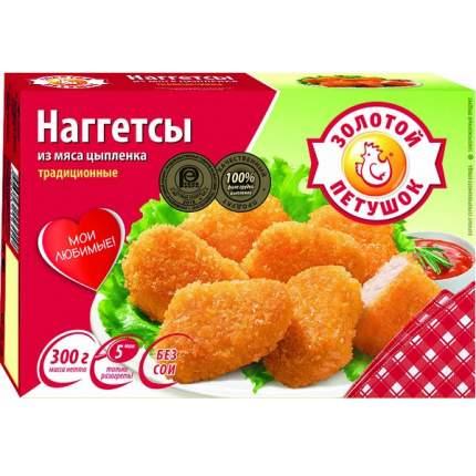 Наггетсы Золотой петушок мз мяса цыпленка традиционные замороженные 300 г