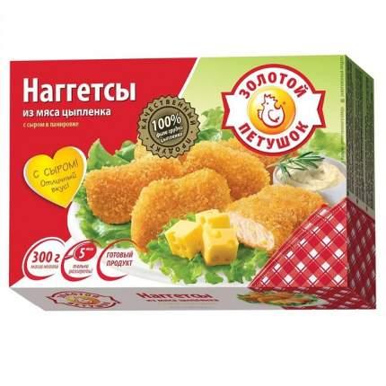 Наггетсы Золотой петушок из мяса цыпленка с сыром в панировке 300 г