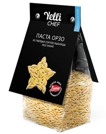 Паста Орзо Yelli chef 350 г