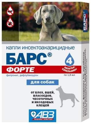 Капли для собак против блох, власоедов, вшей, клещей АВЗ Барс Форте, 4 пипетки, 1,8 мл