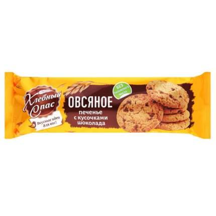 Печенье Хлебный спас Особое овсяное с кусочками шоколада 250 г