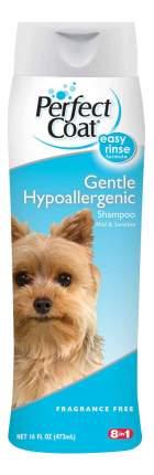 Шампунь для собак 8in1 Perfect Coat Gentle Hypoallergenic, гипоаллергенный, 473 мл