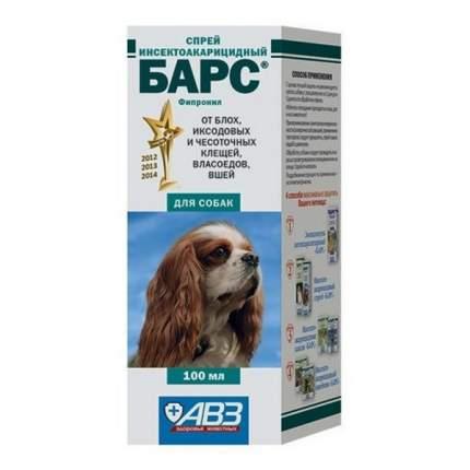 Спрей для собак против блох, вшей, власоедов, клещей АВЗ Барс, 100 мл