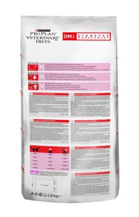 Сухой корм для кошек Pro Plan Veterinary Diets DM Diabetes Management, при диабете, 1,5кг