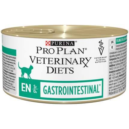 Консервы для кошек Pro Plan Veterinary Diets EN Gastrointestinal, 24шт, 195г